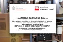 kotłownia - Haus Concordia 2020 fot. 10